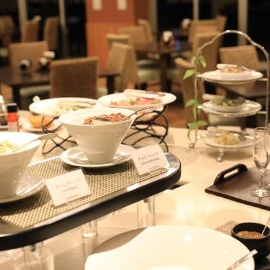 【連泊割】3連泊でお得にリゾートステイ♪〜朝食付〜