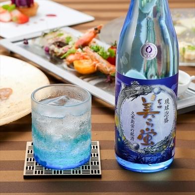 久米島オススメの泡盛2種飲み比べプラン〜朝食付き〜