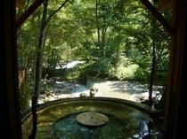 草円の森の湯釜湯