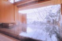 大浴場新冬