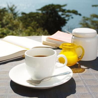 【夕食付●朝食無し】朝寝坊でのんびり♪挽きたてコーヒーサービス付【楽天限定】