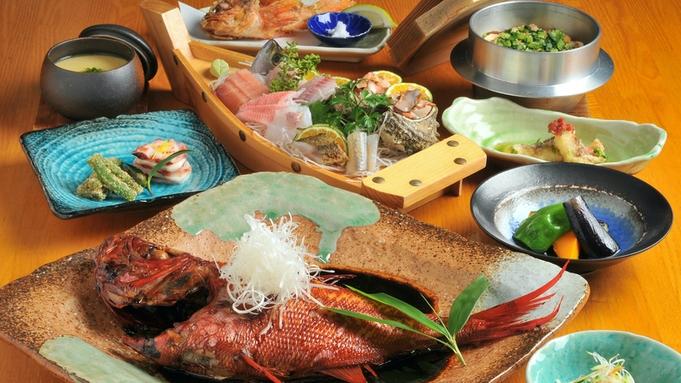 【メディアでも紹介!金目鯛の煮付けプラン】金目鯛料理と絶景温泉を独占♪何度でも無料貸切可能♪