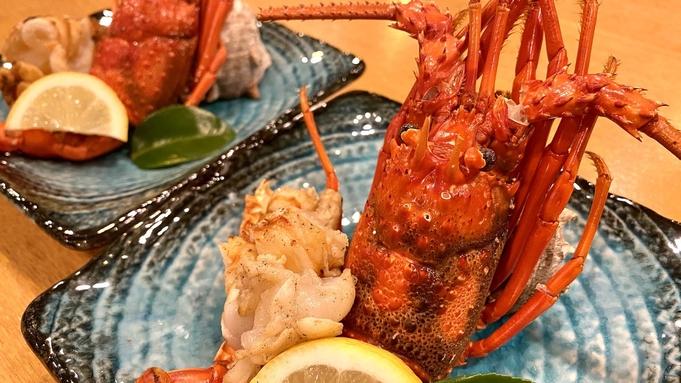 【14周年記念・特別価格】伊勢海老鬼殻焼き付!金目鯛の煮付コース【楽天限定】