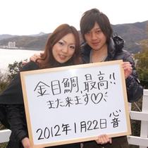 2012年1月22日宿泊②