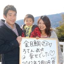 2012年2月10日宿泊③