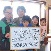 2012年5月15日宿泊①