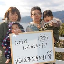 2012年2月10日宿泊①