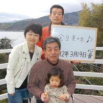 2012年3月19日宿泊①