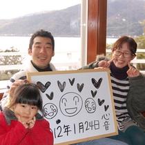 2012年1月24日宿泊②