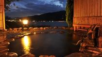 夜の露天風呂(結びの湯)