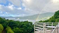 「絶景テラス」海に虹がかかりました。