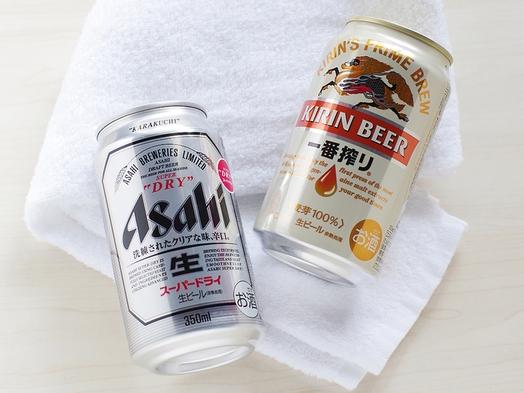 【選べる♪冷たーい缶ビール付プラン】【朝食付き】