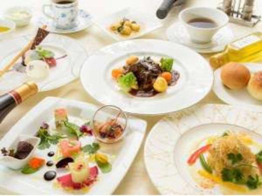 【共立リゾート★夏旅】<第3弾>通常価格から25%引!夕食は創作フレンチコース『1泊2食付』