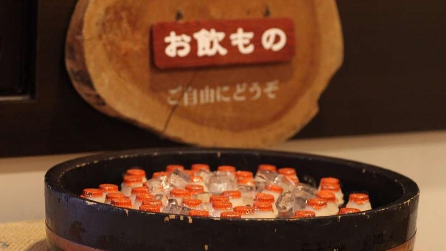 乳酸飲料■