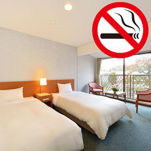 ■禁煙バストイレ付デラックスツイン(20平米〜)
