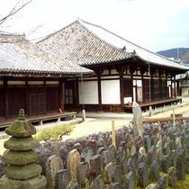 ■元興寺(がんごうじ)