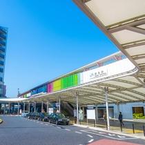 ■JR奈良駅