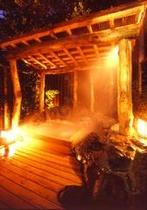 貸切露天風呂「森の方舟」