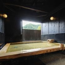 蔵の湯 内風呂