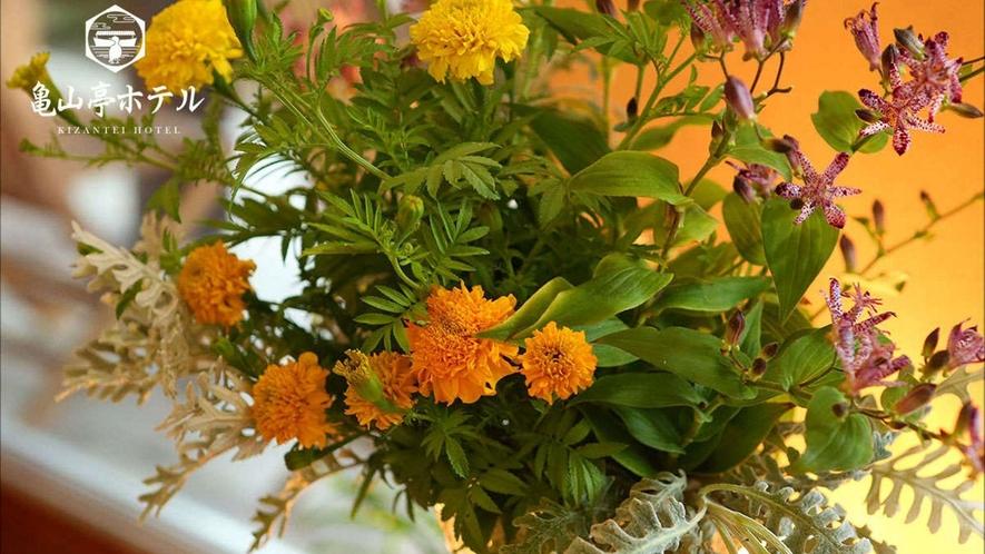 館内のいたるところに季節のお花を活けております