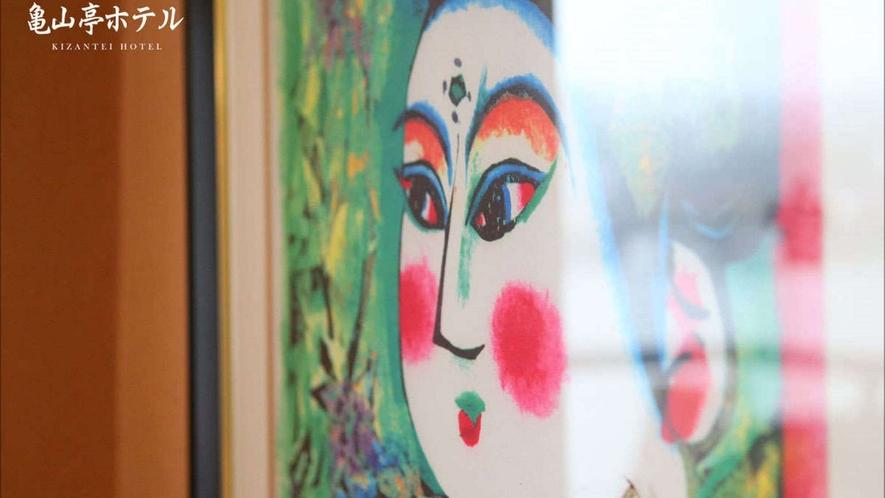 1階ロビーにはたくさんのアートを展示しています