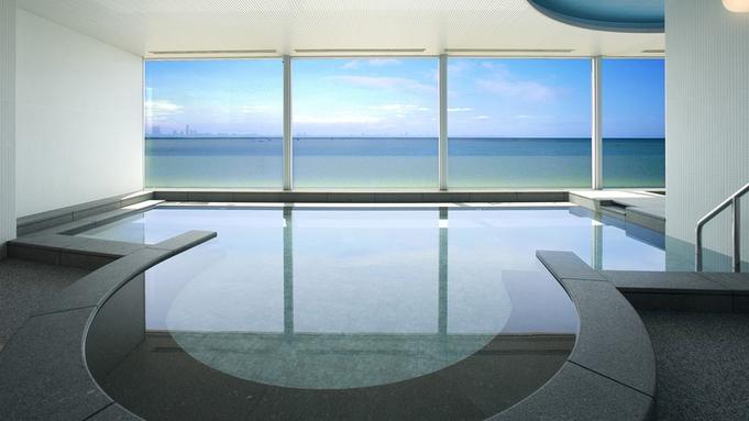 【楽天限定】無料アップグレード確約でワンランク上のお部屋へステイ!海の見える展望大浴場あり 素泊まり