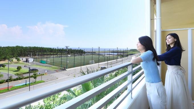 【貯まる使える】ポイント10倍!海の見える展望大浴場とバルコニー付き客室を満喫! 素泊まり