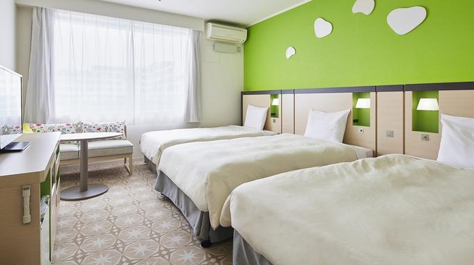 【さき楽30】滞在中は何度でも利用OK!展望大浴場と風通しが良い客室(30平米)素泊まり-3