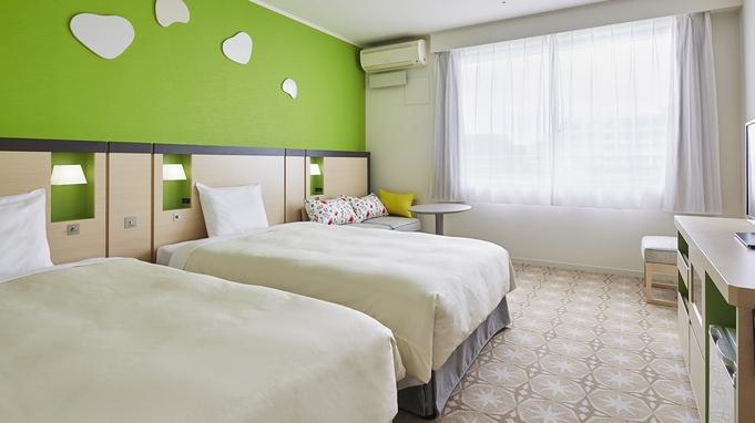 【秋冬旅セール】風通しが良い客室(30平米)と海が見える展望大浴場を満喫! 素泊まり