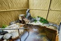 岩風呂付和洋室 岩風呂