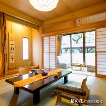 ■椿の荘-TSUBAKI-■<客室>