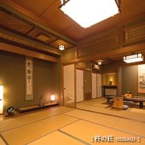 ■柊の荘-HIIRAGI-■<客室>