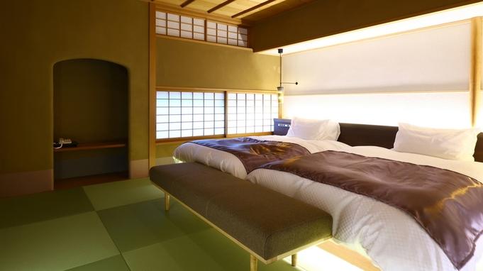 【迎賓館リフレッシュオープン記念】ベッド付新しいラグジュアリー空間が誕生〜感謝の館内特典プレゼント付