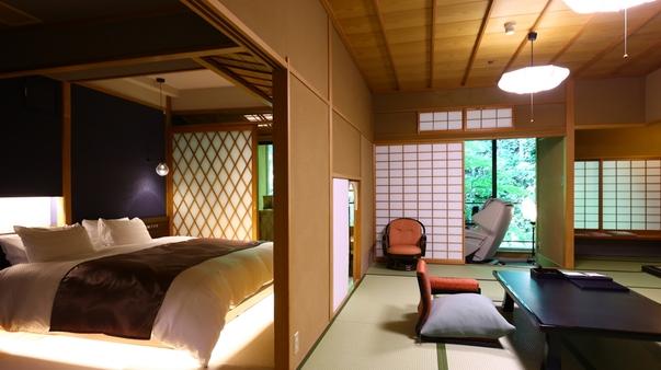 迎賓館露天風呂付客室 西王母◆禁煙◆