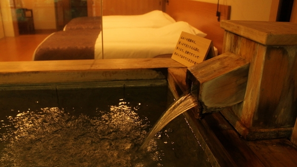 迎賓館和洋室露天風呂付客室 花富貴◆禁煙◆