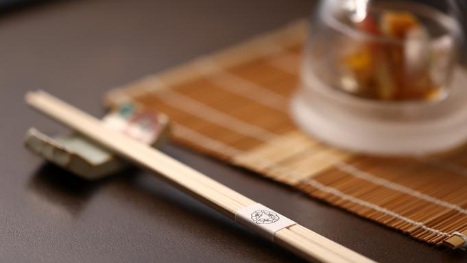 【10月限定】〜季節の懐石料理と秋の味覚を堪能〜香り豊かな「松茸土瓶蒸し特典付」