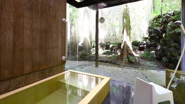 迎賓館客室 光源氏 (内風呂のみ)◆禁煙◆