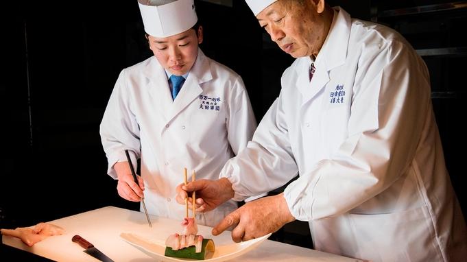 【春夏限定】当館で最も贅沢な【太閤美食プラン】伊勢海老/神戸牛/雲丹/鮑/フカヒレを用いた食の極
