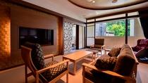 【別館2F藤_和洋特別室】金泉露天風呂付 こだわりの和風ソファーでおくつろぎください