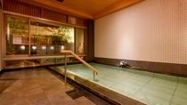 【大浴場A・自家源泉内湯】大浴場は朝・夜で男女湯が入れ替わります。異なる雰囲気をお楽しみください。