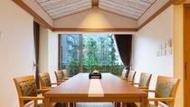 【別館1F貸切特別室「太閤」140平米】ダイニングスペース・お部屋食へ変更の際はテーブルにてご提供