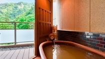 【本館:金泉露天風呂付和室C】お部屋に金泉露天風呂があるお宿は有馬でわずか数件でとても貴重です。