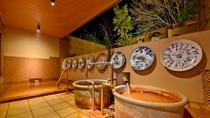 【大浴場B・金泉露天風呂】露天風呂は湯量豊富な金泉をお楽しみください