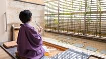 【別館1F貸切特別室「太閤」140平米】お部屋の金泉足湯・冷蔵庫の飲み物を持ち出してゆっくりできます