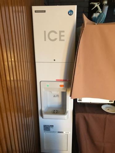 【サービス】製氷機