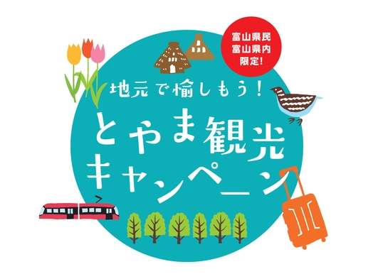【楽天限定ポイント10倍】3日前早期割引◆彩り豊かな朝食無料サービス◆