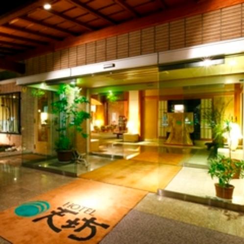 伊豆長岡ホテル天坊への入口