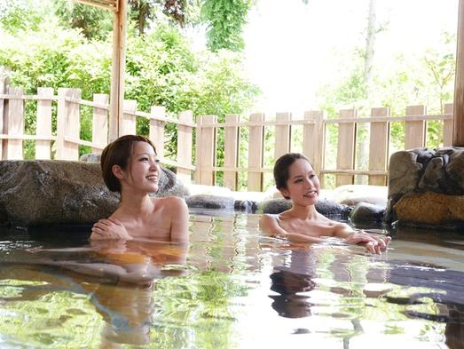 【1泊朝食】ご夕食時間を気にしなくてOK!温泉でゆったり1泊朝食プラン!