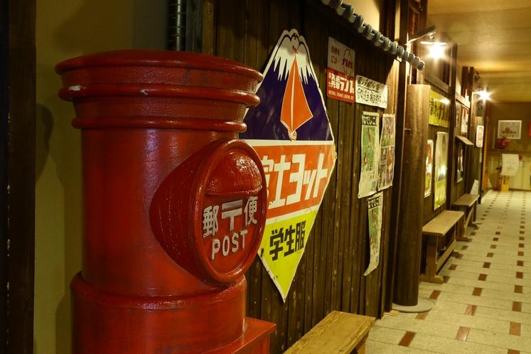 本館1F「懐かしの昭和回廊」