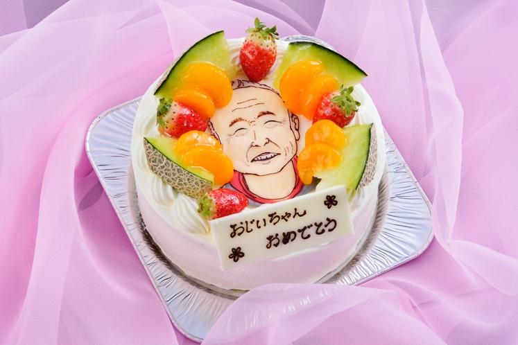 お祝いケーキもあります♪